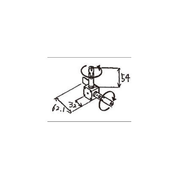 LIXIL補修用部品 窓・サッシ用部品 錠 装飾窓 オペレーター:クランク式オペレーターL型[Y8X04]【リクシル】【TOSTEM】【トステム】【ハンドル】【開閉部品】
