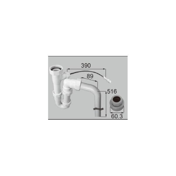 LIXIL補修用部品 住器用部品 洗面 排水 排水オプション:品確法排水ユニット SF50A[KALAA010]【リクシル】【TOSTEM】【トステム】【排水管】【排水パイプ】