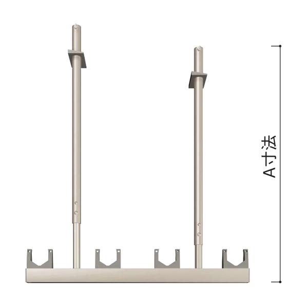 YKKAPオプションウォールエクステリアテラス屋根6TC:物干しセット引掛け式標準2本入り