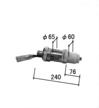 三協アルミ補修用部品 引違い窓 駆動装置・サブロック:駆動装置[WB3142]【三協】【引き違い窓】【サッシ】