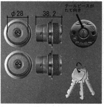 三協アルミ補修用部品 玄関ドア シリンダー:シリンダー(たてかまち)[WD3820]【三協】【玄関扉】【シリンダー錠】【鍵】【外鍵】【外部錠】【鍵穴】