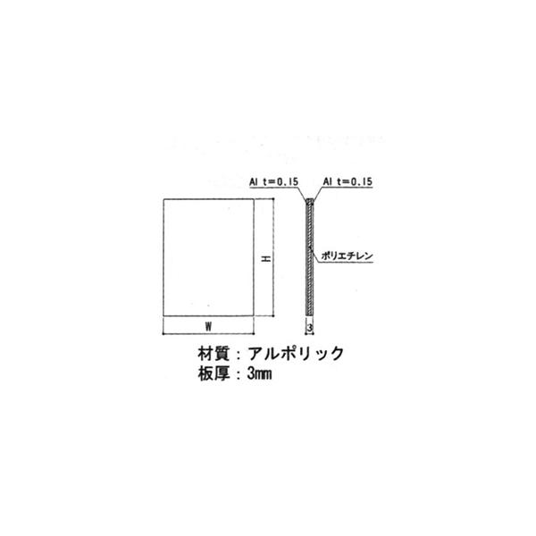 三協アルミ補修用部品 玄関ドア 排水部品・はずれ止め・パネル:パネル(本体)W=738、H=791[WD0437-43]【パネル板材】