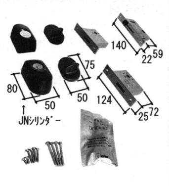 三協アルミ補修用部品 玄関引戸 錠:錠(たてかまち)[PKH4055-S1]【三協玄関引き戸】【鍵】【電気錠】【戸先錠】【召合せ錠】【シリンダー】【サムターン】【取替え】