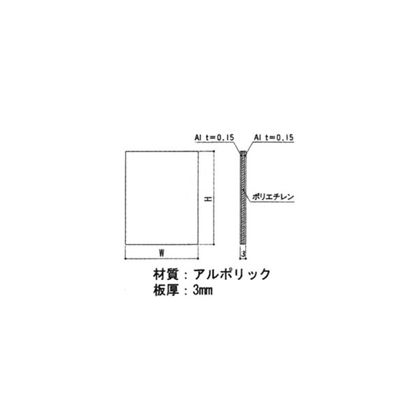 三協アルミ補修用部品 勝手口 パネル:パネル(本体)W=609、H=883[WD0437]【三協】【アルポリック】【板厚3ミリ】【アルミパネル】
