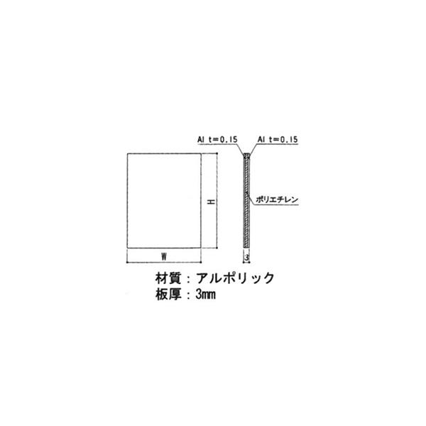 三協アルミ補修用部品 勝手口 パネル:パネル(本体)W=543、H=803[WD0437]【三協】【アルポリック】【板厚3ミリ】【アルミパネル】