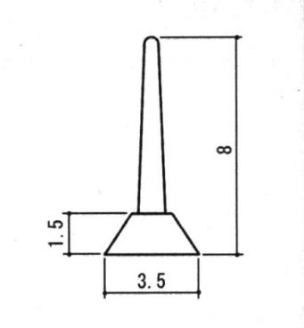 旧立山アルミ補修用部品 装飾窓 気密材:気密材 10m[OH709]代替品(WD5291) 【立山】【AT材】【ビート】【押えゴム】【戸当たりゴム】