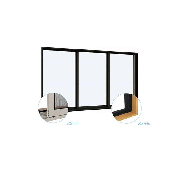 YKKAP窓サッシ 引き違い窓 エピソード[複層ガラス] 3枚建 半外付型[サッシ+網戸+窓枠セット品]:[幅1690mm×高1830mm]