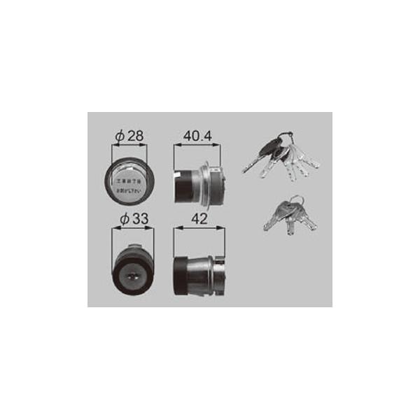 LIXIL補修用部品 新日軽ブランド部品 ドア・引戸・内装材 ハンドル・クレセント・錠類 シリンダー:PSシリンダー B型 プッシュプルハンドル用(防犯)[A8DL1744]【ドア】【錠】【鍵】【鍵穴】