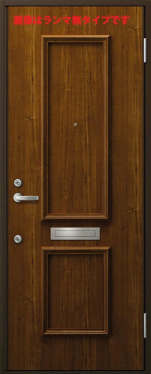 YKKAP玄関 アパートドア レガーロ D3仕様[DH=20] ランマ無:C01[幅786mm×高2000mm]【ykk】【YKK玄関ドア】【断熱ドア】【アパート】【集合住宅】【借家】【フラッシュドア】