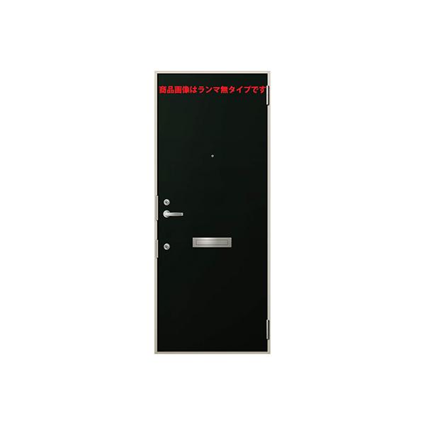 YKKAP玄関 アパートドア 2SD-II D4仕様[DH=19] ランマ付[複層ガラス仕様]:C71[幅785mm×高2264mm]