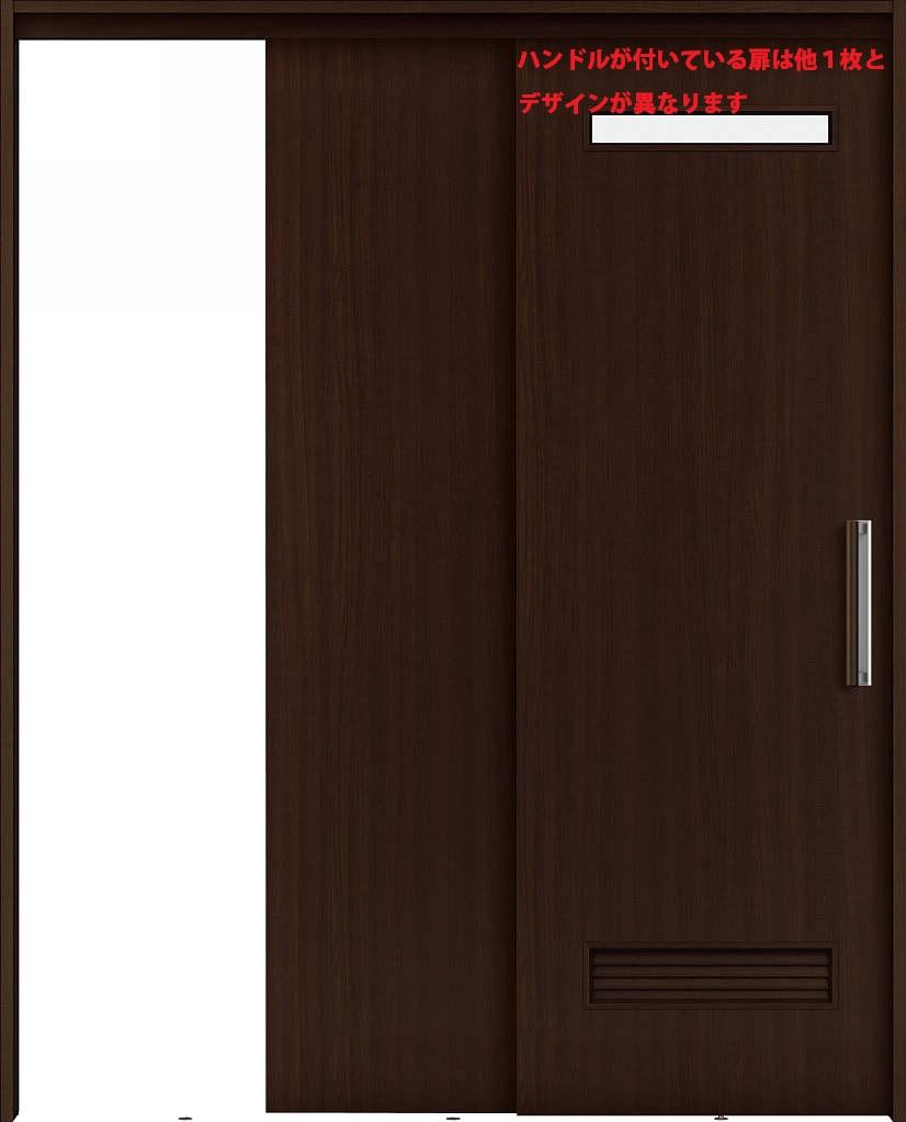 福袋 YKKAP機能引戸 ラフォレスタ[2枚連動片引戸][木目たて] ケーシング枠:[幅1188mm×高2033mm]:ノース&ウエスト TW-木材・建築資材・設備