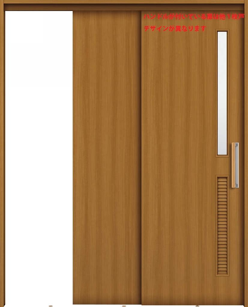 YKKAP機能引戸 ラフォレスタ[2枚連動片引戸][木目たて] TY ケーシング枠:[幅1188mm×高2033mm]