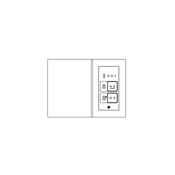 YKKAPオプション リフォーム玄関ドア ヴェナートRD・プロントRD・アミティ:操作盤付インターフェースユニット ライト
