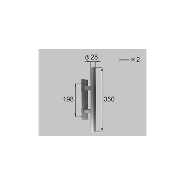 LIXIL補修用部品 新日軽ブランド部品 ドア・引戸・内装材 引手 引手:引手バーA(内・ラッチ付)[A8DL1738]【引き手】【把手】【取手】【新日軽玄関引戸】【店舗引戸】【浴室折戸】【網戸】