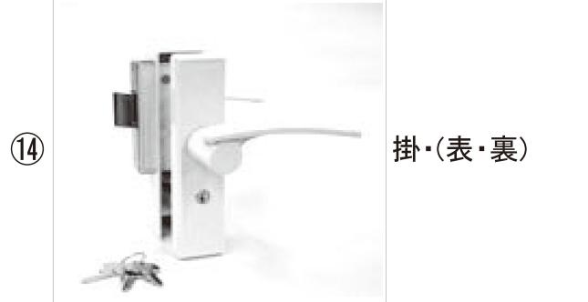 LIXIL補修用部品 TOEXブランド部品 門まわり商品 門まわり商品 錠本体 錠本体 LIXIL補修用部品 シリンダーJ錠:掛・(表・裏)[KDB22001A], オーダージュエリーディークレア:4cf4ac2c --- sunward.msk.ru