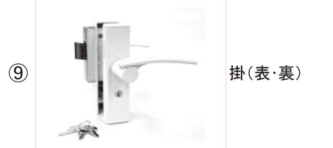 LIXIL補修用部品 TOEXブランド部品 門まわり商品 錠本体 シリンダーNJ錠/NJ(空錠):掛(表・裏)[KDB42001A]