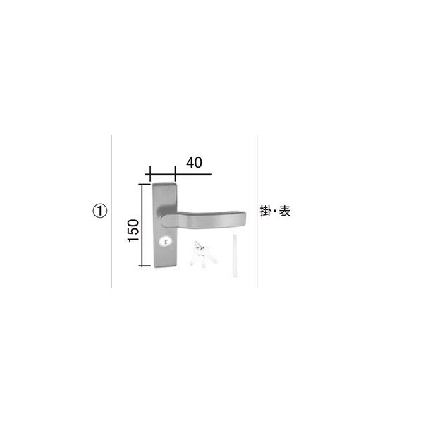 LIXIL補修用部品 TOEXブランド部品 門まわり商品 錠本体 シリンダーRD錠:掛・表[KCU04010A]