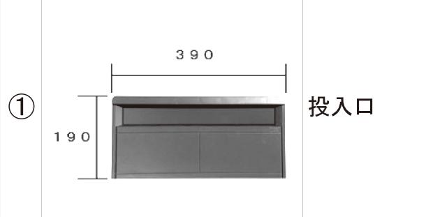 LIXIL補修用部品 TOEXブランド部品 ポスト・ファンクションユニット 投入口 ポスト前面パネル1(投入口):投入口[UPH01010A]