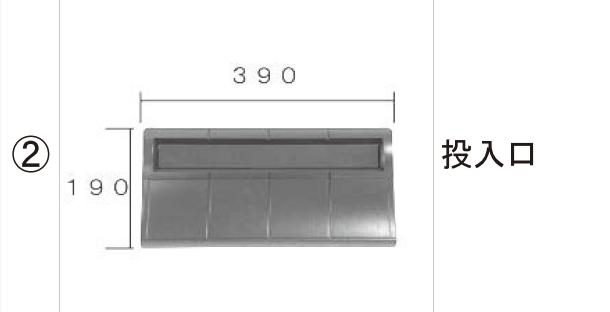 LIXIL補修用部品 TOEXブランド部品 ポスト・ファンクションユニット 投入口 ポスト前面パネル1(投入口):投入口[UPH02010A]