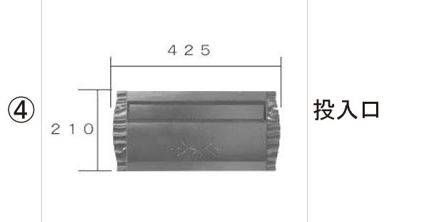 LIXIL補修用部品 TOEXブランド部品 ポスト・ファンクションユニット 投入口 ポスト前面パネル1(投入口):投入口[UPL27010A]