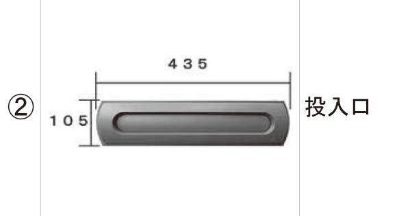 LIXIL補修用部品 TOEXブランド部品 ポスト・ファンクションユニット 投入口 ポスト前面パネル3(投入口):投入口[VWB31010A]