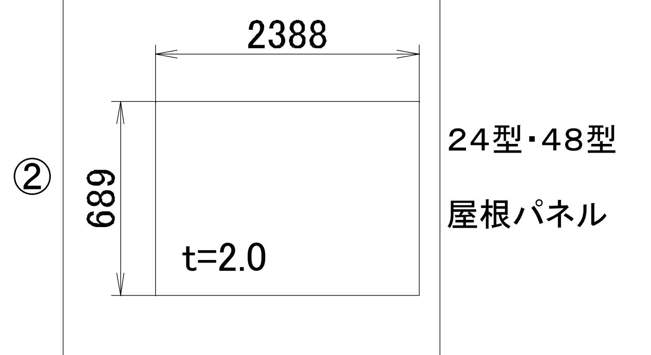 LIXIL補修用部品 TOEXブランド部品 カーポート 屋根材 カーポート用3:24型・48型屋根パネル[VMP23]
