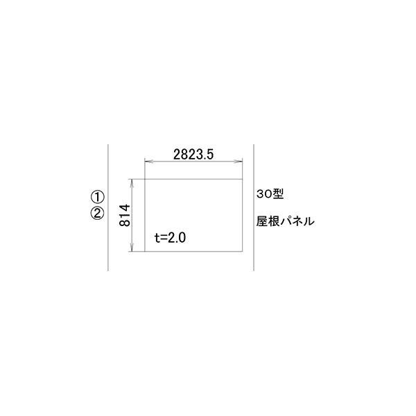 LIXIL補修用部品 TOEXブランド部品 カーポート 屋根材 カーポート用8:30型屋根パネル[RFE23]