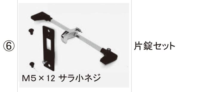 LIXIL補修用部品 TOEXブランド部品 車庫まわり 伸縮部品 ポリピタ(錠部品):片錠セット[CYS67000A]