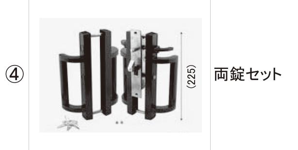 LIXIL補修用部品 TOEXブランド部品 車庫まわり 伸縮部品 キャスティナ・シャレオ伸縮(錠部品):両錠セット[CWC72000A]