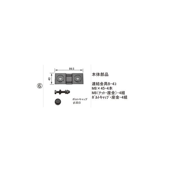 LIXIL補修用部品 TOEXブランド部品 車庫まわり 伸縮部品 大型伸縮(丁番、柱部品):本体部品[DSB02110A]