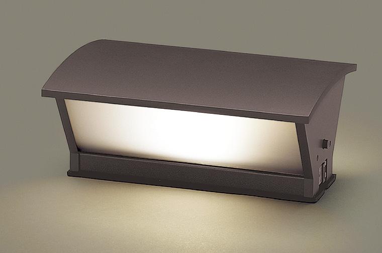 LIXIL ガーデンエクステリア[門まわり] エクステリアライト AC100V 門袖灯:LMJ-2型