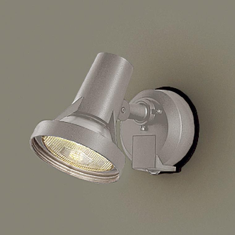 LIXIL ガーデンエクステリア[門まわり] エクステリアライト AC100V スポットライト:LSJ-2型 フラッシュ防犯灯タイプ