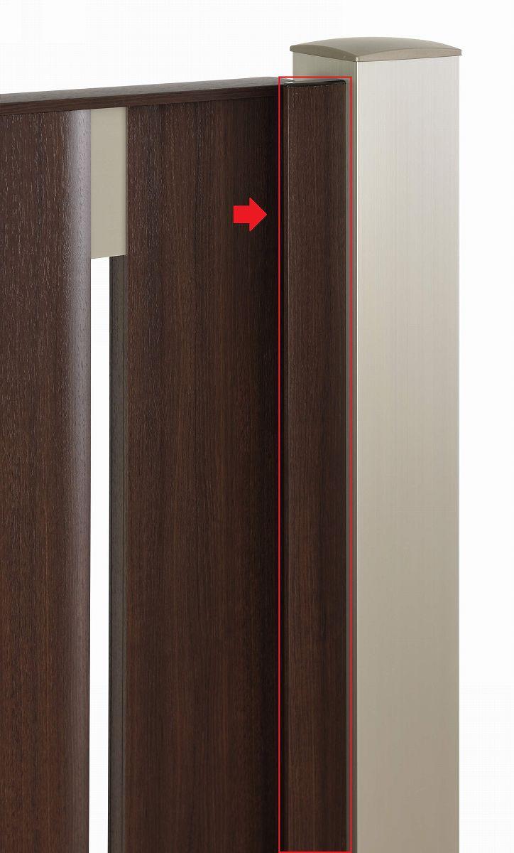 YKKAPオプション ガーデンエクステリア 門扉 エクスティアラ門扉:両開用 すき間隠し