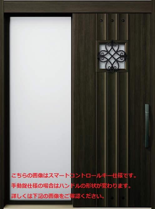 YKKAP玄関 断熱玄関引戸 NEWコンコード 断熱タイプ(袖ガラス入)[袖付タイプ] E02:関東間[幅1690mm×高2235mm]