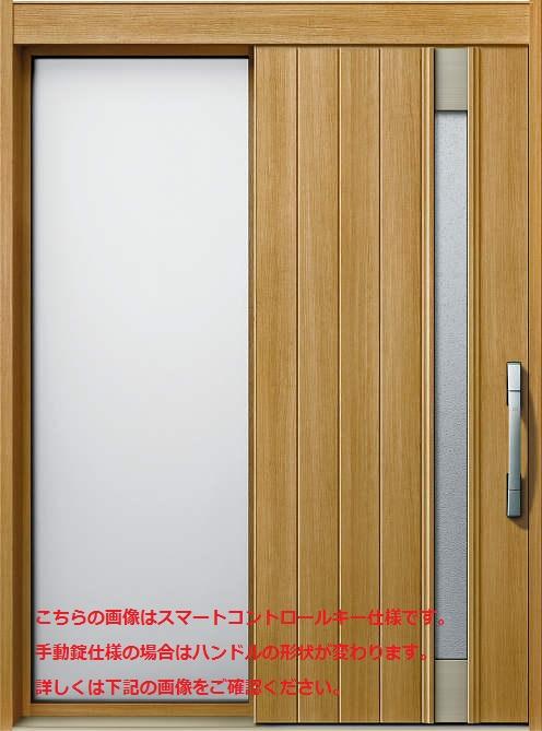 YKKAP玄関 断熱玄関引戸 NEWコンコード 断熱タイプ(袖ガラス入)[袖付タイプ] B03:関東間入隅[幅1640mm×高2235mm]