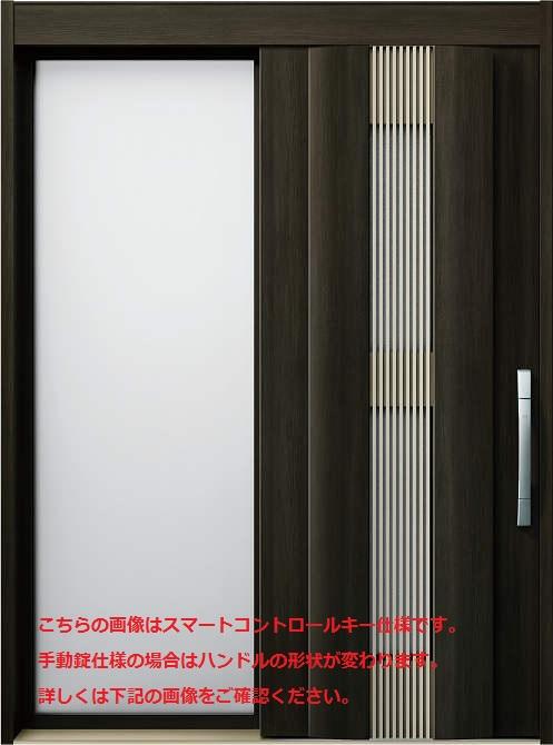 【誠実】 YKKAP玄関 断熱タイプ(袖ガラス入)[袖付タイプ] NEWコンコード 関東間入隅[幅1640mm×高2235mm]:ノース&ウエスト B51:通風タイプ 断熱玄関引戸-木材・建築資材・設備