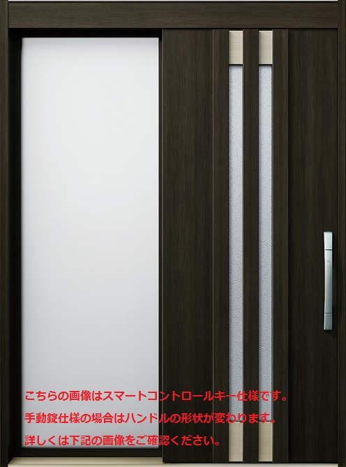 YKKAP玄関 断熱玄関引戸 NEWコンコード 断熱タイプ(袖ガラス入)[袖付タイプ] B02:メーターモジュール[幅1870mm×高2235mm]