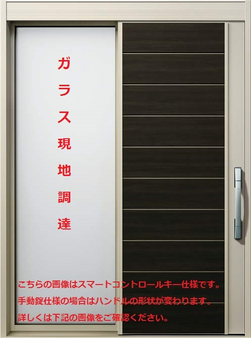 【人気商品!】 YKKAP玄関 断熱タイプ(袖ガラス無)[袖付タイプ] NEWコンコード 断熱玄関引戸 B06:関東間[幅1690mm×高2235mm]:ノース&ウエスト-木材・建築資材・設備