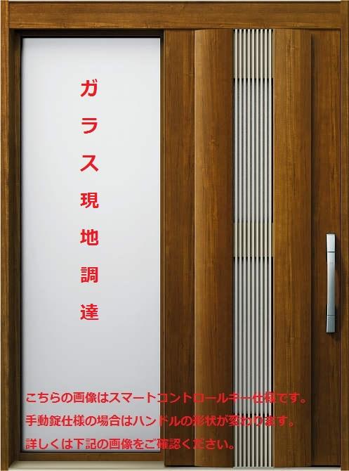 YKKAP玄関 断熱玄関引戸 NEWコンコード 断熱タイプ(袖ガラス無)[袖付タイプ] B51:通風タイプ 関東間入隅[幅1640mm×高2235mm]