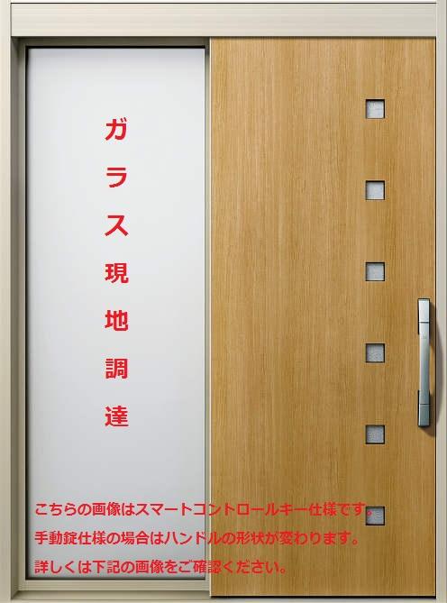 YKKAP玄関 断熱玄関引戸 NEWコンコード 断熱タイプ(袖ガラス無)[袖付タイプ] M04:関東間[幅1690mm×高2235mm]