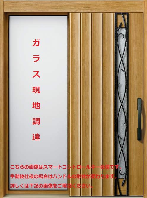 YKKAP玄関 断熱玄関引戸 NEWコンコード 断熱タイプ(袖ガラス無)[袖付タイプ] E01:関東間[幅1690mm×高2235mm]