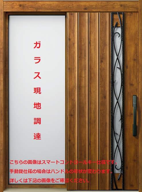 YKKAP玄関 断熱玄関引戸 NEWコンコード 断熱タイプ(袖ガラス無)[袖付タイプ] E01:関東間入隅[幅1640mm×高2235mm]