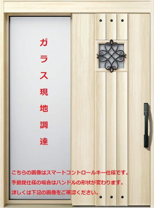 YKKAP玄関 断熱玄関引戸 NEWコンコード 断熱タイプ(袖ガラス無)[袖付タイプ] E02:関東間[幅1690mm×高2235mm]