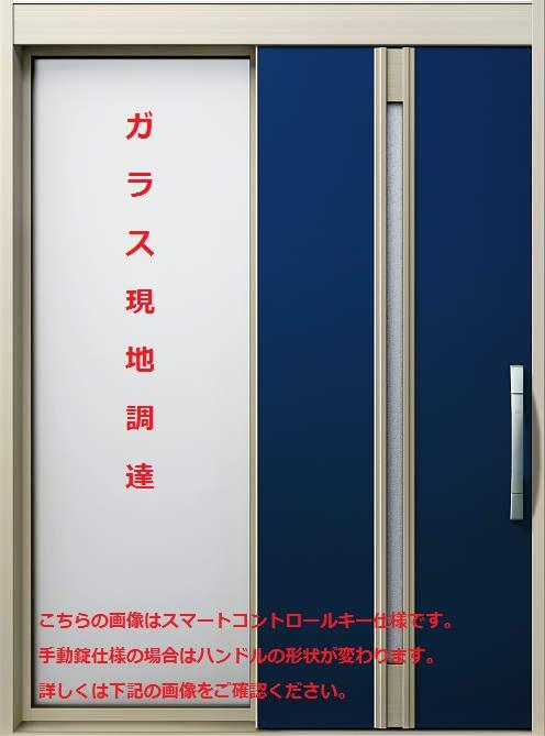 YKKAP玄関 断熱玄関引戸 NEWコンコード 断熱タイプ(袖ガラス無)[袖付タイプ] M01:関東間[幅1690mm×高2235mm]