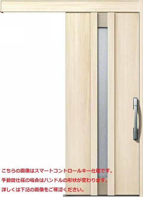 YKKAP玄関 断熱玄関引戸 NEWコンコード 断熱タイプ[外引込みタイプ] B01:メーターモジュール[幅1875mm×高2195mm]