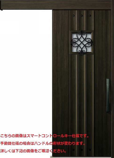 大人気新品 断熱タイプ[外引込みタイプ] NEWコンコード 断熱玄関引戸 E02:関東間入隅[幅1645mm×高2195mm]:ノース&ウエスト YKKAP玄関-木材・建築資材・設備