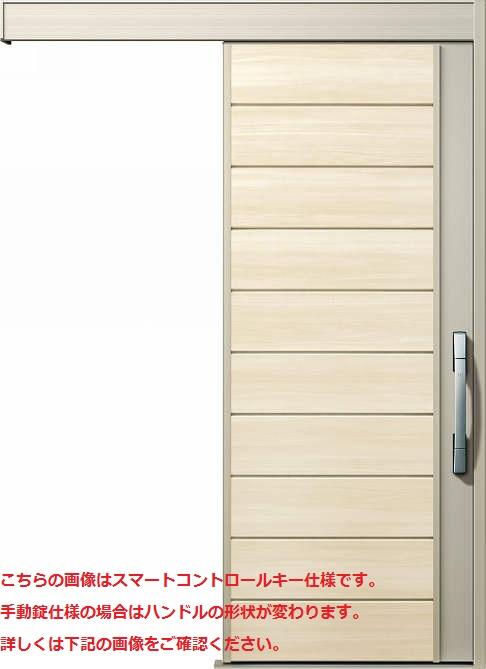 YKKAP玄関 断熱玄関引戸 NEWコンコード 断熱タイプ[外引込みタイプ] B06:メーターモジュール[幅1875mm×高2195mm]