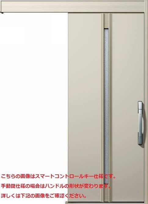 YKKAP玄関 断熱玄関引戸 NEWコンコード 断熱タイプ[外引込みタイプ] M01:メーターモジュール[幅1875mm×高2195mm]