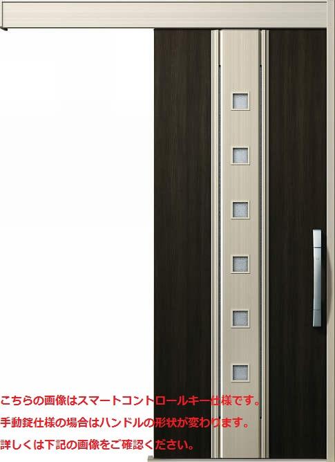 YKKAP玄関 断熱玄関引戸 NEWコンコード 断熱タイプ[外引込みタイプ] M02:メーターモジュール[幅1875mm×高2195mm]