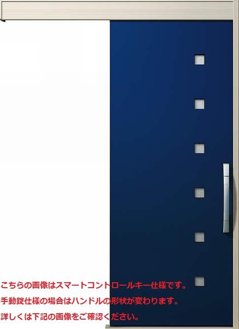 YKKAP玄関 断熱玄関引戸 NEWコンコード 断熱タイプ[外引込みタイプ] M04:メーターモジュール[幅1875mm×高2195mm]